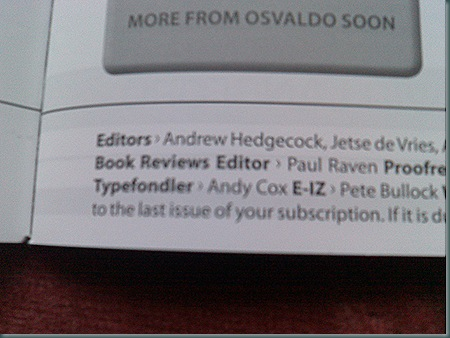 My name in a masthead!